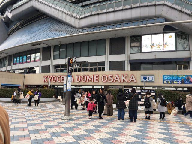 嵐 コンサート グッズ 2019 画像