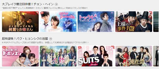 黄金の私の人生 動画 フル 日本語字幕 1話 最終回 無料視聴