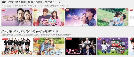 ソジソブ ドラマ おすすめ 人気 出演作品 ランキング 動画