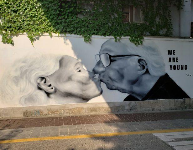 あなたが眠っている間に ロケ地 カフェ 安国 壁画 場所
