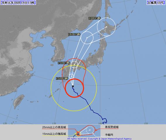 台風10号15日・16日の大阪~関東区間で新幹線の遅延はある?交通機関への影響は?