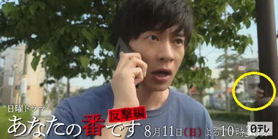 あな番 あなたの番です 反撃編 翔太 電話かける 女性の手