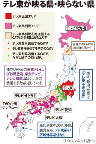 ホジュン伝説の心医 日本 再放送 予定 いつ 地上波 BS CS