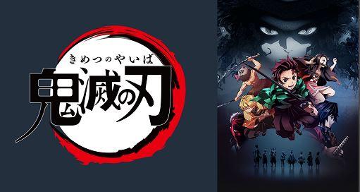 シャーロック 動画 4話 フル 無料視聴 公式 月9 ドラマ デイリー パンドラ 違法