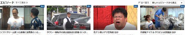 4マリ 見逃し 動画 1話 フル 無料 3