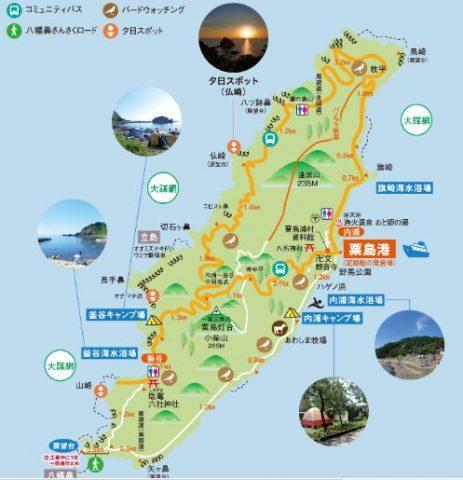 同期のサクラ 離島 ロケ地 栗島 新潟県 場所 どこ