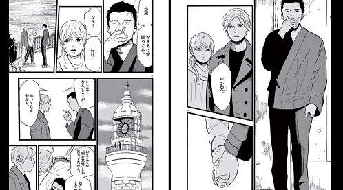 4マリ 漫画 原作 2巻 あらすじ ネタバレ