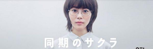ニッポンノワール 5話 見逃し 動画 無料配信 再放送 Hulu Fod miomioみんなの感想