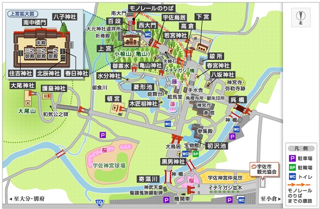 宇佐神宮 初詣 2020 混雑 時間帯 渋滞 夜中 駐車場 出店 ご利益