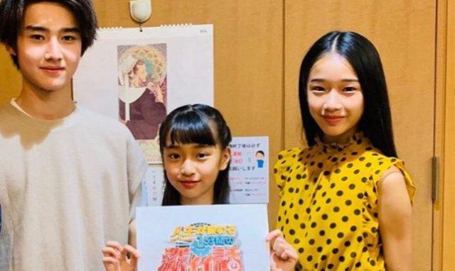 藤岡天音 wiki風 プロフ 特技 バレエ 可愛い 顔 画像 紹介