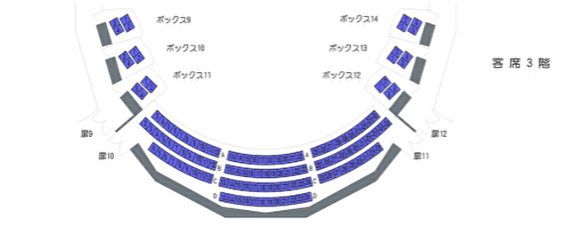 鬼滅の刃 舞台 兵庫 いつ 神戸 日程 場所 どこで 公演時間 座席
