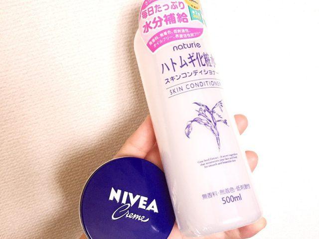 ハトムギ化粧水 ニベア 40代 乾燥肌 肌荒れ 保湿 方法 やり方