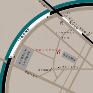 タジンや モロッコ料理 店 場所 どこ 地図 アクセス方法 口コミ 評価 モヤさま 2/9放送