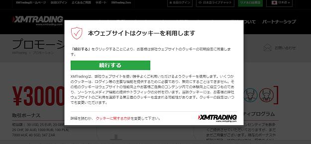 鬼滅の刃 漫画 全巻 無料 違法 サイト
