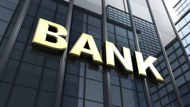武蔵野銀行 ゴールデンウイーク 2020 窓口 ATM 営業時間は 振込 両替 手数料