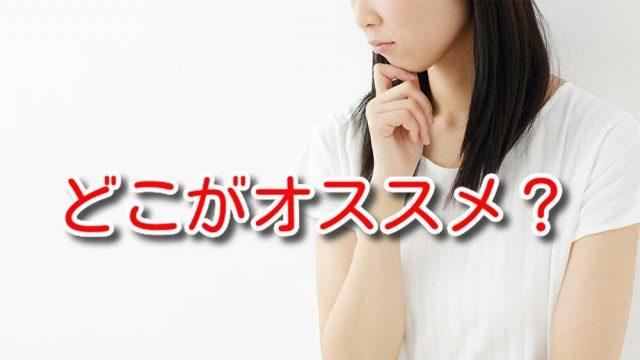 アシガール 動画 1話 最終回 無料 フル 視聴 ドラマ フリドラ デイリーモーション 見る 違法