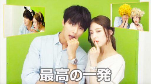 私のIDはカンナム美人 pandora 動画 無料視聴 日本語字幕 1話