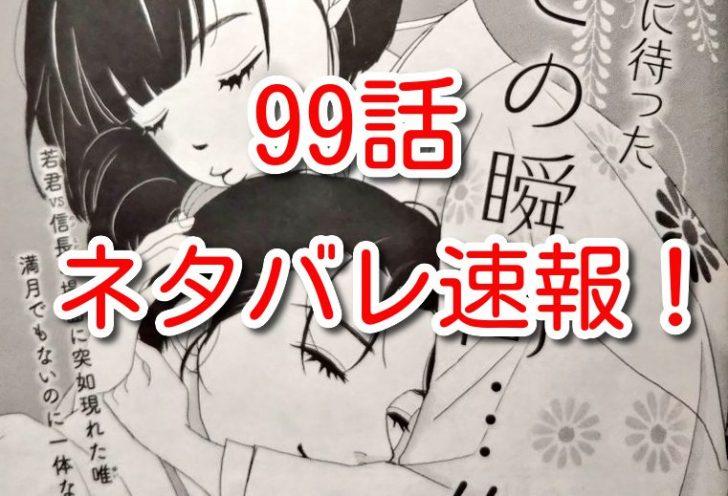 96 アシ ガール ネタバレ