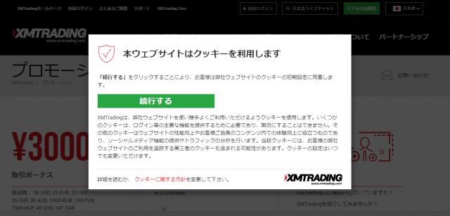 呪術廻戦 漫画 全巻無料 違法サイト イッキ読み