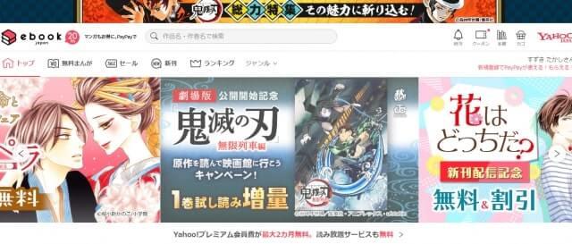 漫画 無料 海賊版サイト おすすめ 代わり ワンピース 漫画村