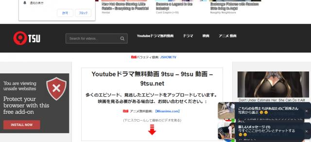 ONE PIECE スタンピード 無料 動画フル 配信 映画 9tsu dailymotion 違法