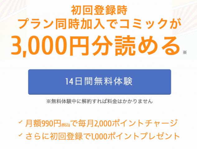 約束のネバーランド 漫画 全巻無料 違法サイト 約ネバ 読める
