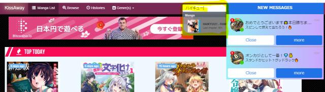 ハイキュー 漫画 全巻無料 違法サイト 読み放題