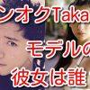 ワンオクTaka モデル 彼女 誰 顔画像 浅田舞 破局理由